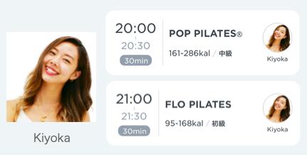 画像5: 日本最大級のオンラインフィットネスサービス「LEAN BODY」がLIVEレッスンの定期配信を開始!