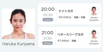 画像2: 日本最大級のオンラインフィットネスサービス「LEAN BODY」がLIVEレッスンの定期配信を開始!