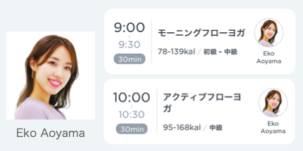 画像4: 日本最大級のオンラインフィットネスサービス「LEAN BODY」がLIVEレッスンの定期配信を開始!