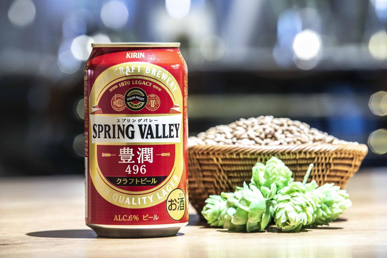 画像2: 【試飲レポ】やっぱり美味しい!秋の夜はクラフトビールと至極のおつまみで最高のおうち時間を☆彡
