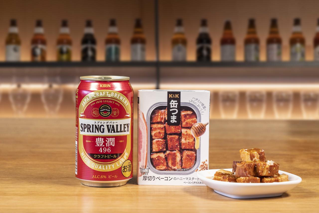 画像6: 【試飲レポ】やっぱり美味しい!秋の夜はクラフトビールと至極のおつまみで最高のおうち時間を☆彡