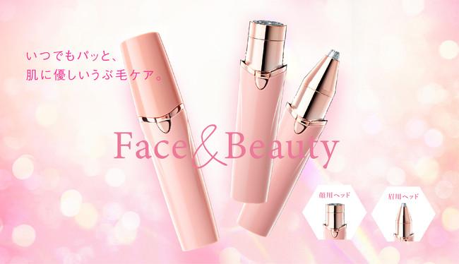 画像: 「ハイドロシルク Face & Beauty」新発売