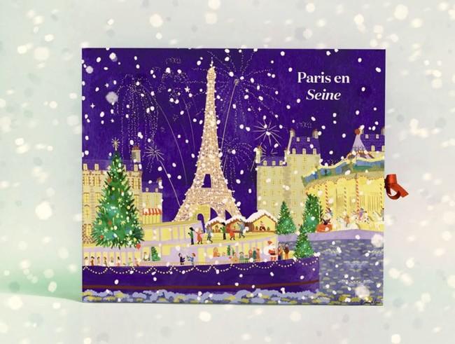 画像: 昨年大好評だったクリスマス限定セットが今年も登場!