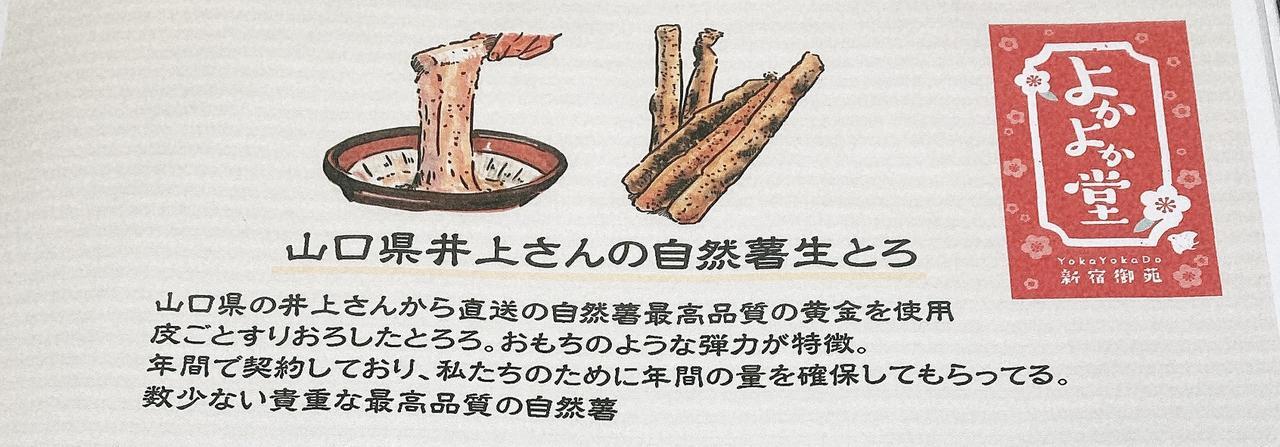 画像1: 名物は、九州の美味と、もう一つ!