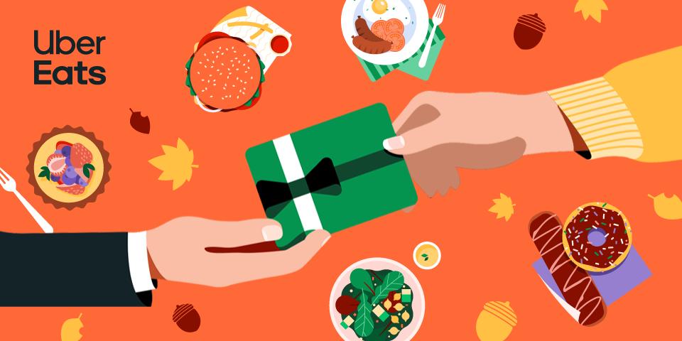 画像: Uber Eatsで楽しむ秋の味覚