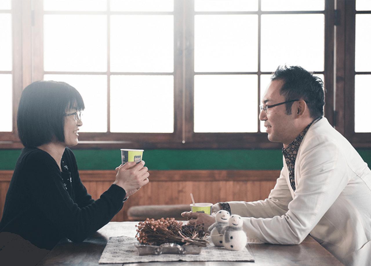 画像: 婚活するなら結婚相談所のツヴァイ(ZWEI)