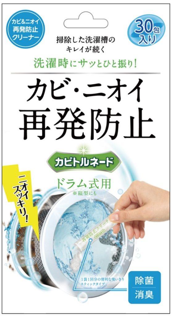 画像: 価格:1,408円(税込) 内容量:3g×30包 liberta-j.co.jp