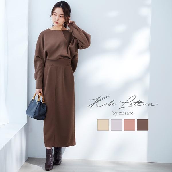画像: [ 水越みさとさんコラボ ]ボンディングタイトスカート [M3428]- レディースファッション通販 神戸レタス【公式サイト】
