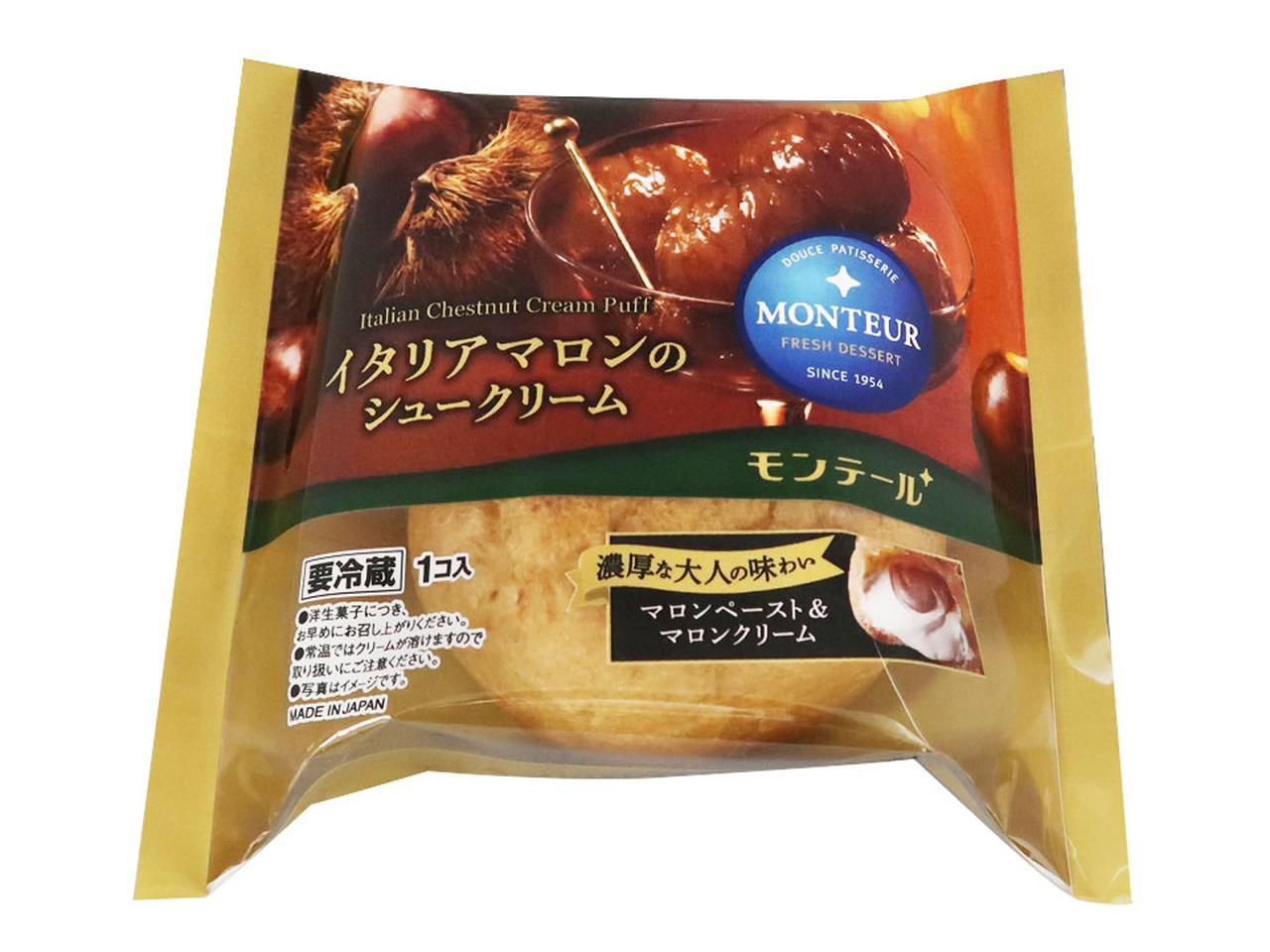 画像1: www.monteur.co.jp