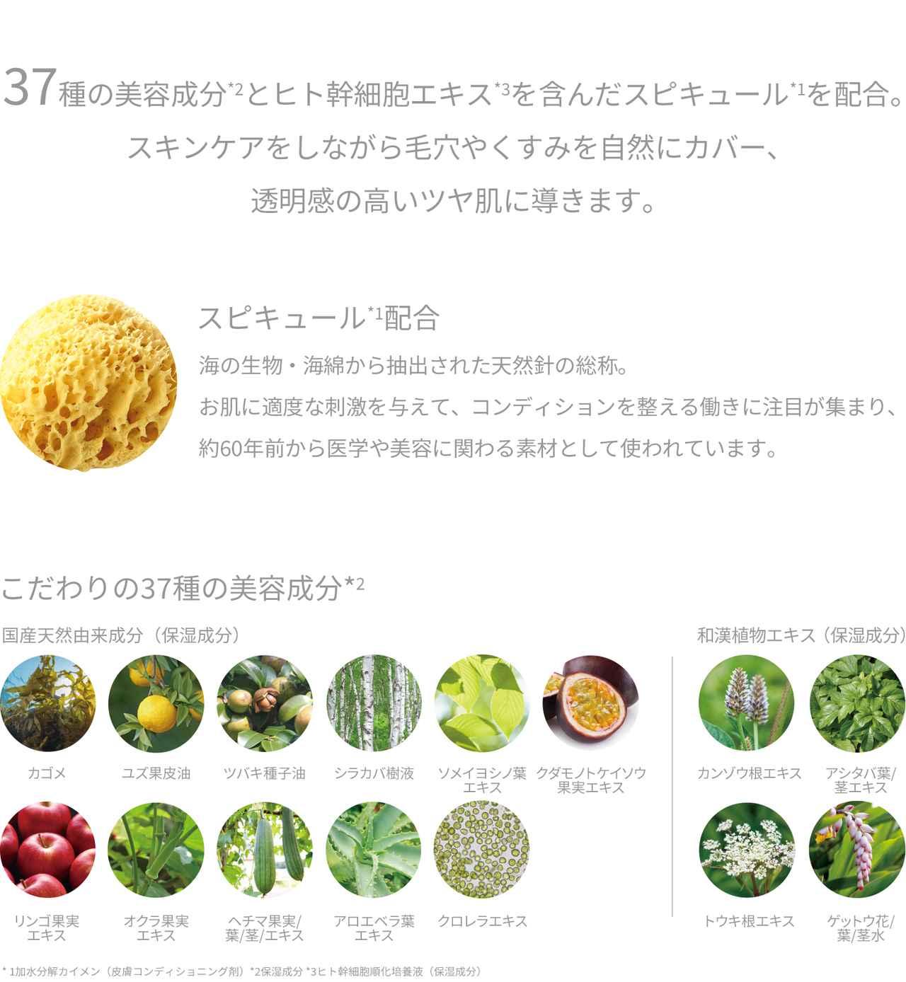 画像: 【公式】UUUNI(ウーニ)