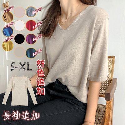 画像: [Qoo10] 新色/長袖追加 半袖肌触りが柔らかいレデ... : レディース服