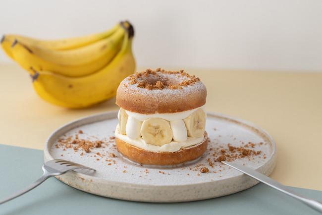 """画像1: 【koe donuts】秋の新メニューは""""バナナとチーズ"""""""