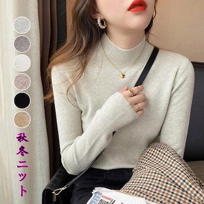 画像: [Qoo10] 秋冬の女のニットハーフタートルネックベー... : レディース服