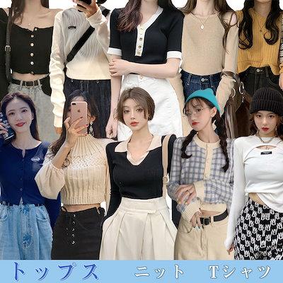 画像: [Qoo10] ニット,トップス,Tシャツ : レディース服