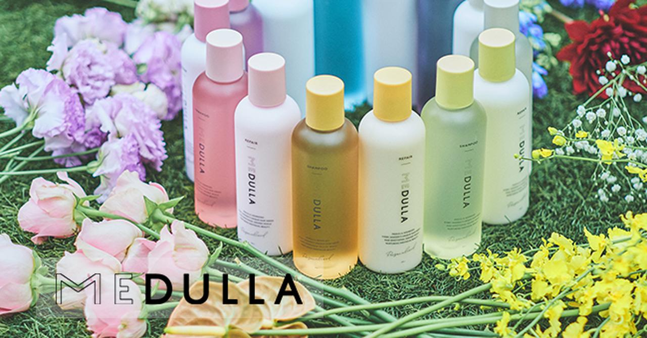 画像3: パーソナライズヘアケア「MEDULLA」、関西地域で初の常設店「MEDULLA ルクア大阪店」がオープン