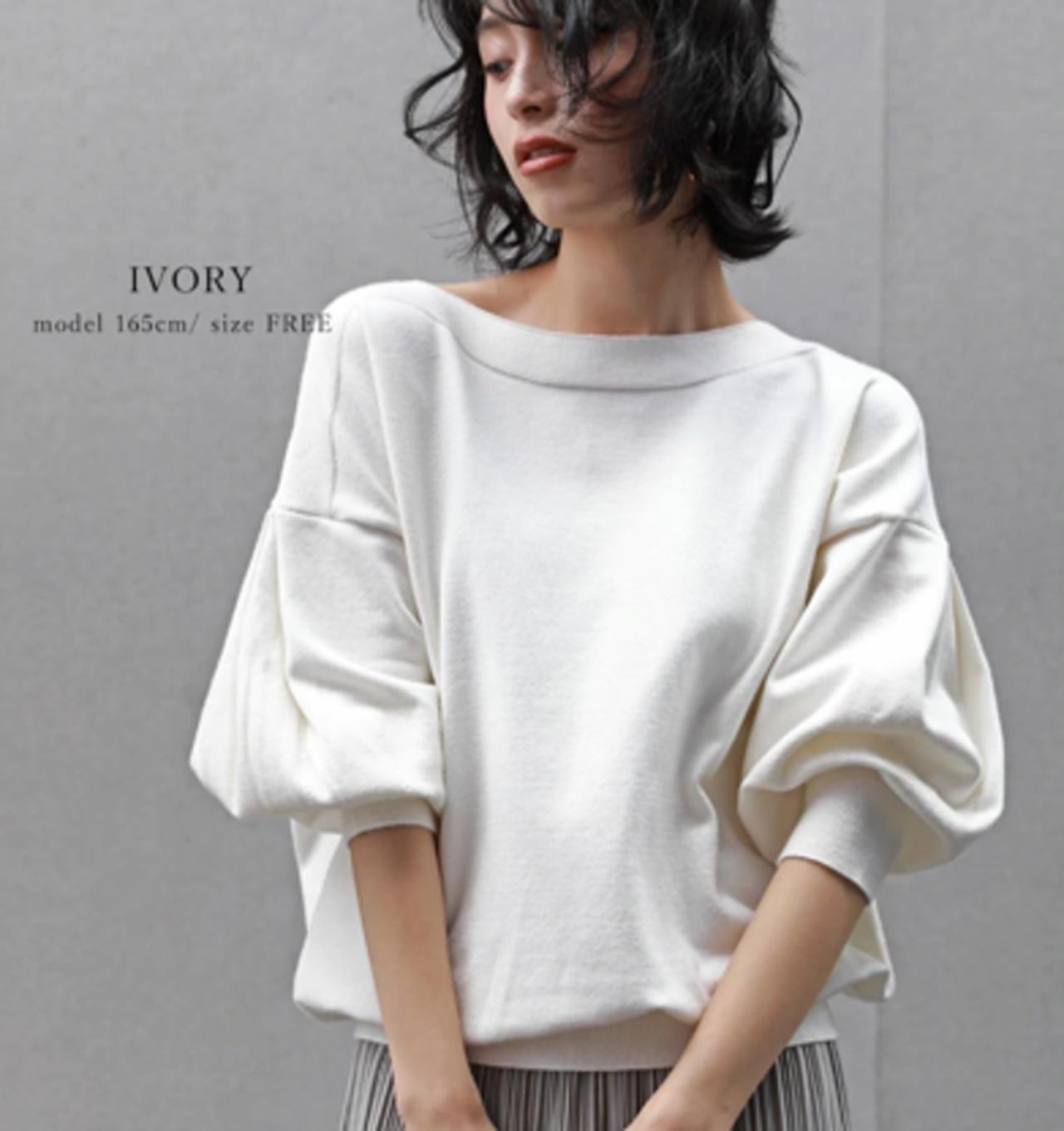 画像: そろそろ秋のファッションへとアップデート! 袖コンシャスからベストまでコーデをスタイルアップするニット