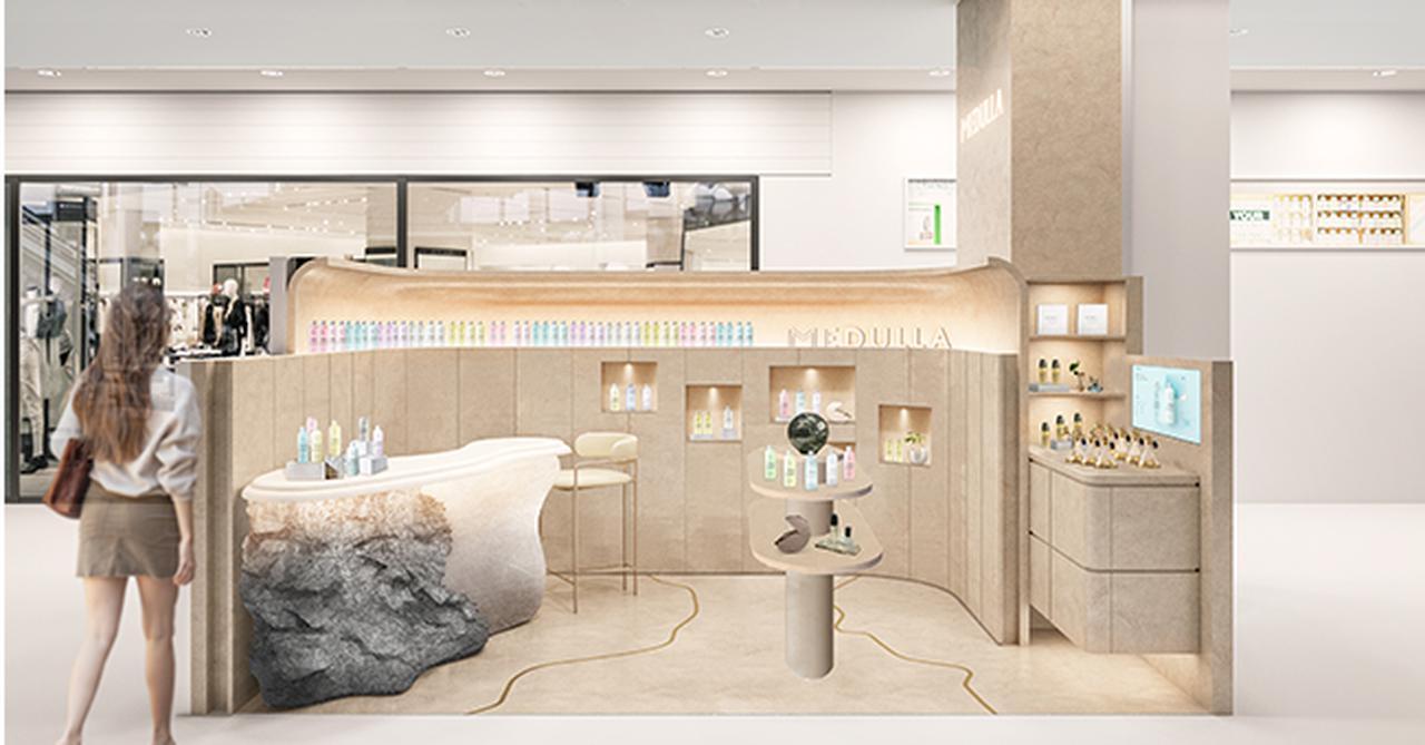 画像1: パーソナライズヘアケア「MEDULLA」、関西地域で初の常設店「MEDULLA ルクア大阪店」がオープン