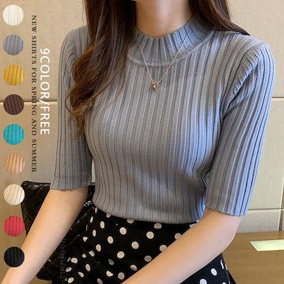 画像1: [Qoo10] 韓国の人気半タートルネック : レディース服