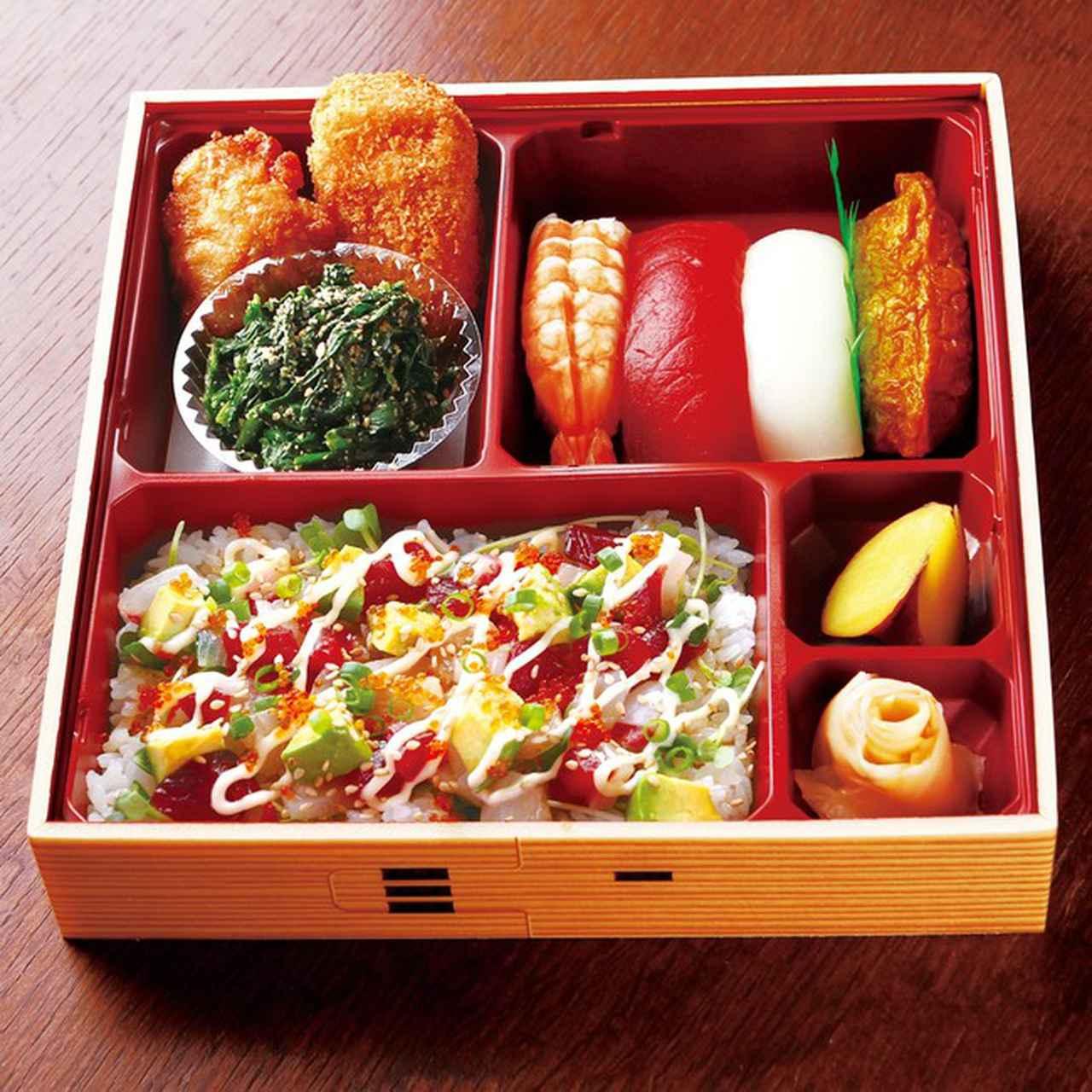 画像1: 見た目華やか、栄養価も高い完熟アボカドの寿司・弁当が新発売