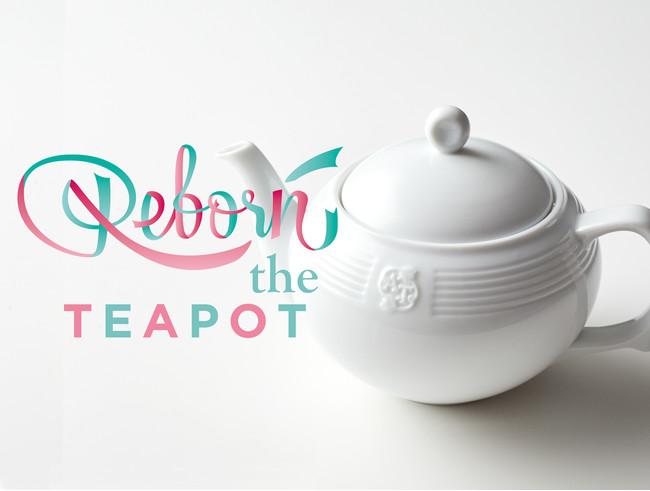 画像: Topics3 「Reborn the TEAPOT」企画 廃棄される予定のティーポットにアーティストがデザインを加え、新たな形に