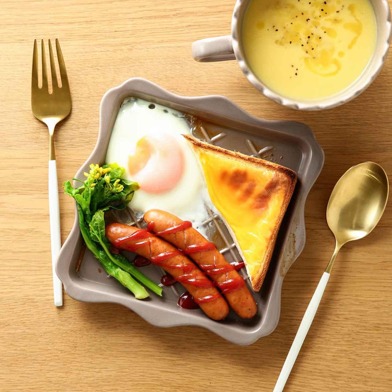 画像1: サクサク食感が楽しめる「フリル トーストプレート」で美味しく映える朝食の完成