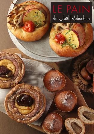 画像1: きのこ、さつまいも、栗など季節の味覚を贅沢にパンで楽しめる「ジョエル・ロブション 秋の収穫祭」