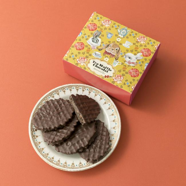画像4: Topics7 紅茶フレーバーのチョコレートなど
