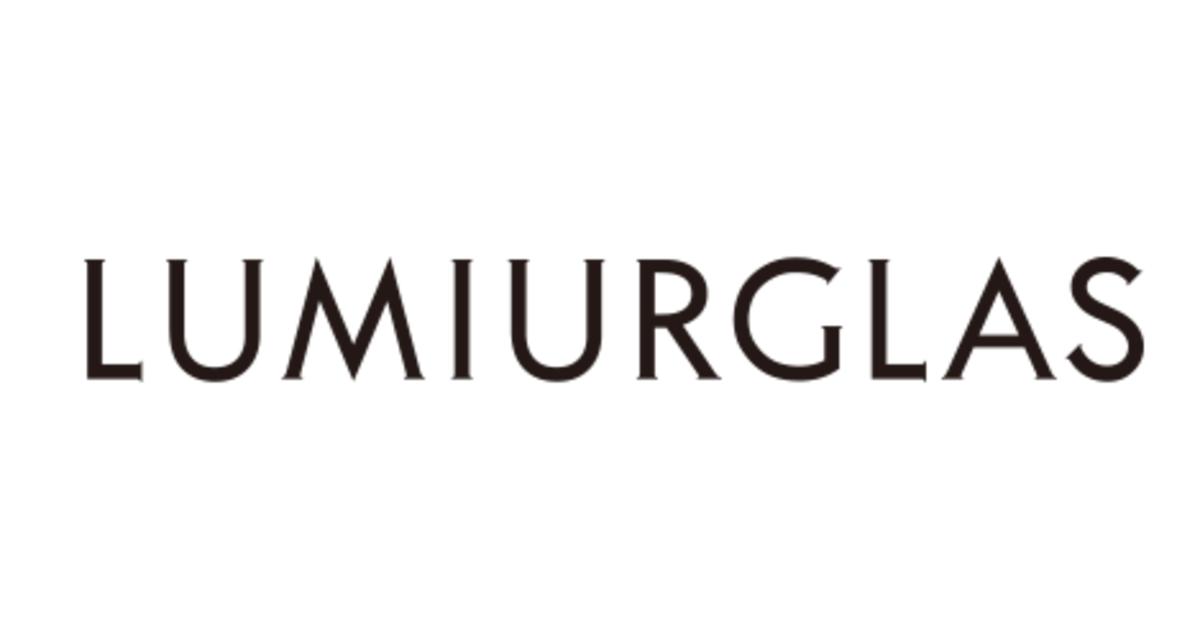 画像: LUMIURGLAS(ルミアグラス) 公式オンラインストア