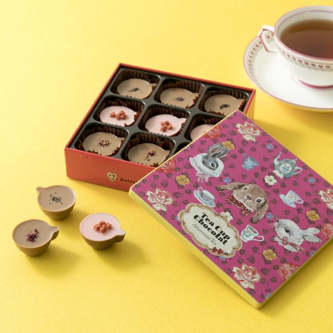 画像2: Topics7 紅茶フレーバーのチョコレートなど