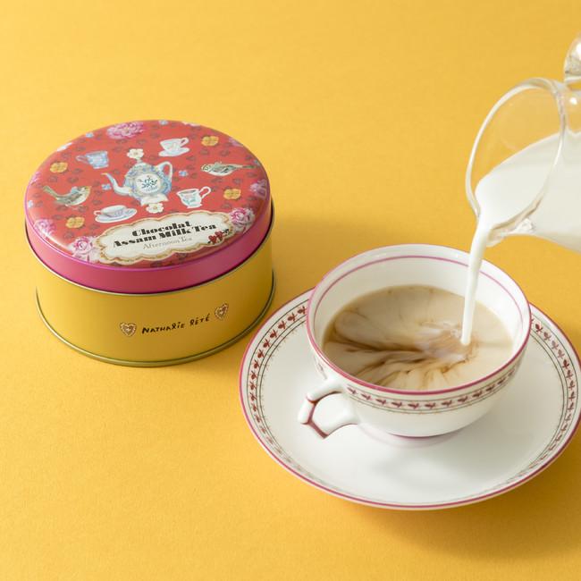 画像1: Topics7 紅茶フレーバーのチョコレートなど