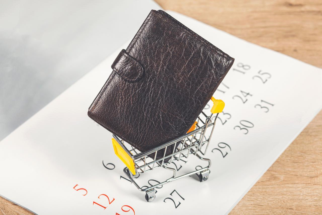 画像: 【2022年版】財布の買い替えに最適な吉日