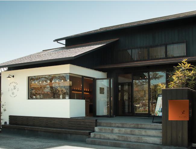 """画像1: 四季折々の嵐山を体感できる『CHAVATY kyoto arashiyama』10月1日(金)より新""""一軒家カフェ""""誕生"""