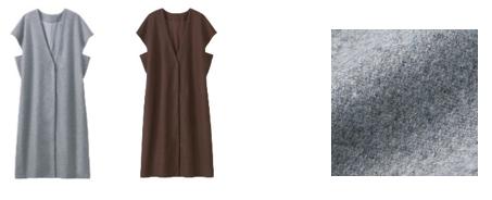 画像: (左)グレー系/(中央)ブラウン系/(右)メルトン素材