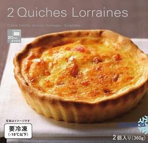 """画像7: 【冷凍食品専門店Picard】10月のテーマは""""フランス美味しい旅2021"""" 秋の味覚を堪能!"""