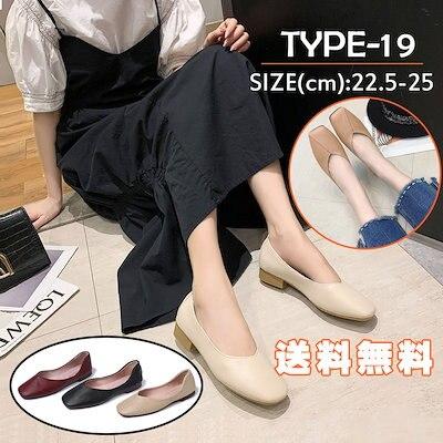 画像: [Qoo10] 靴 パンプス : シューズ