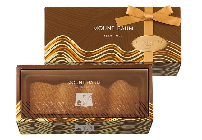 画像: モンブランバームにマロン風味ショコラをとろりがけ。口いっぱいに広がる栗のうまみに溺れてみて!