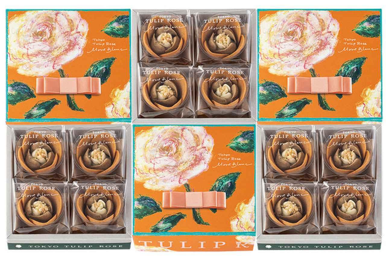 画像: オレンジ×グリーンの温かみのあるデザインパッケージ