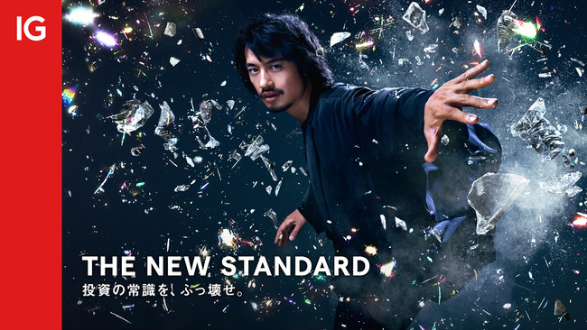 画像3: 斎藤さんが自身の拳で常識をぶち壊す!「今後ぶっ壊したい概念」とは?