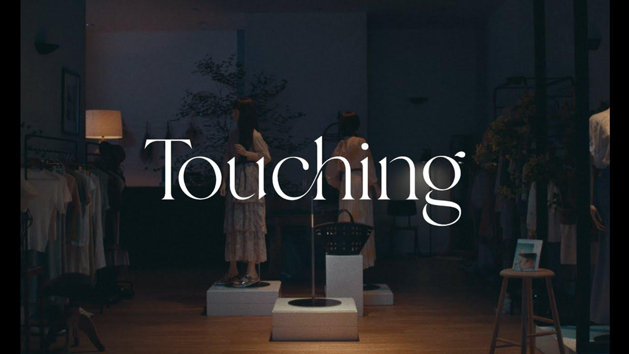 画像: マキアージュ ショートフィルム「Touching」|資生堂 www.youtube.com