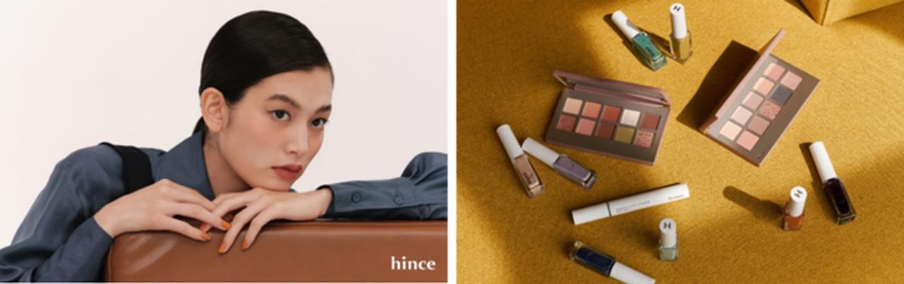 画像4: メイクアップブランド「hince」より秋冬に際立つ多彩なカラーの新色アイテム発売!
