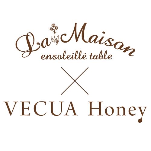 画像: コスメブランド「VECUA Honey」とのコラボタルト販売決定!
