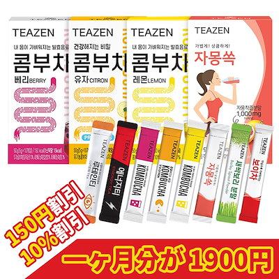 画像: [Qoo10] ティーゼン : TEAZENティーゼン美容茶 ダイエット : 健康食品・サプリ
