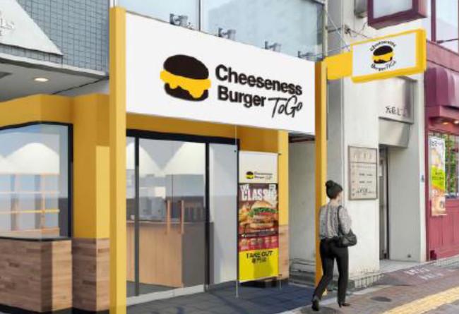 画像2: お好きなバーガーとセットでお得! 【ドリンクポテトセット】+250円