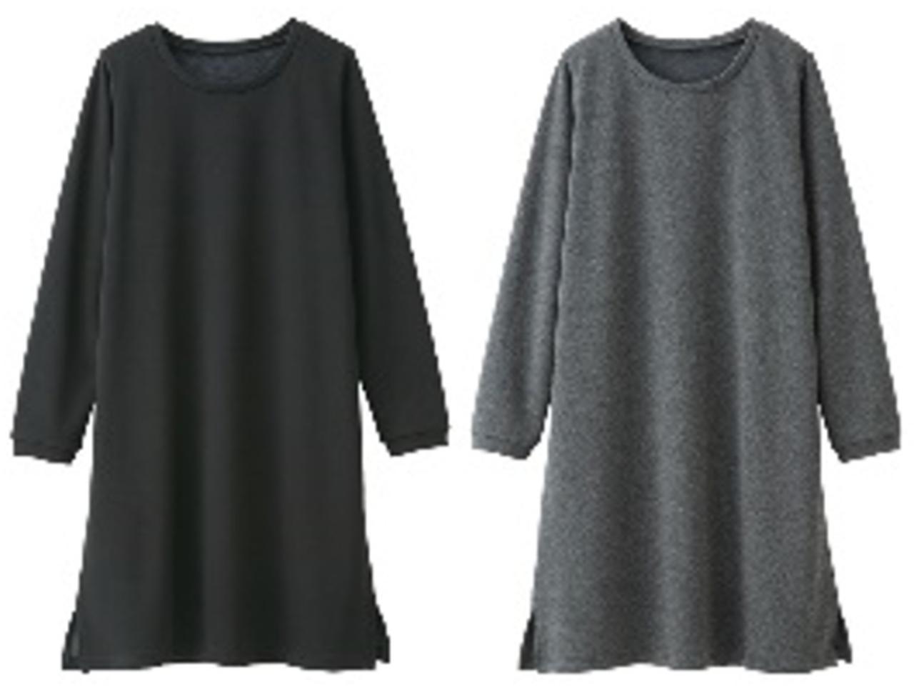 画像6: ファッション性と実用性を両立!これからの季節を快適に過ごせる!