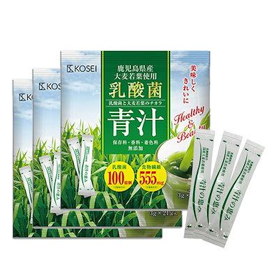 画像: [Qoo10] 乳酸菌 青汁 : 健康食品・サプリ