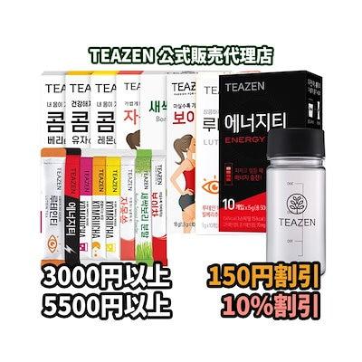 画像: [Qoo10] ティーゼン : TEAZENティーゼン美容茶 ダイエット : 食品