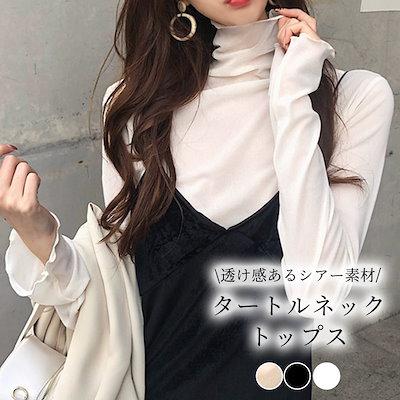 画像: [Qoo10] SNS話題沸騰中!! きれいめ 秋服!!... : レディース服