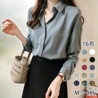 画像: [Qoo10] 韓国 品質 ブラウス 長袖 6Size ... : レディース服