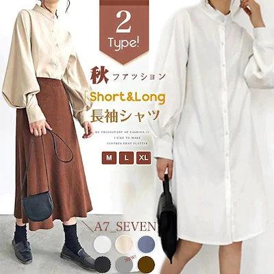 画像1: [Qoo10] A7-Seven : 秋物定番先行 長さ2種類 高レビュー レ... : レディース服
