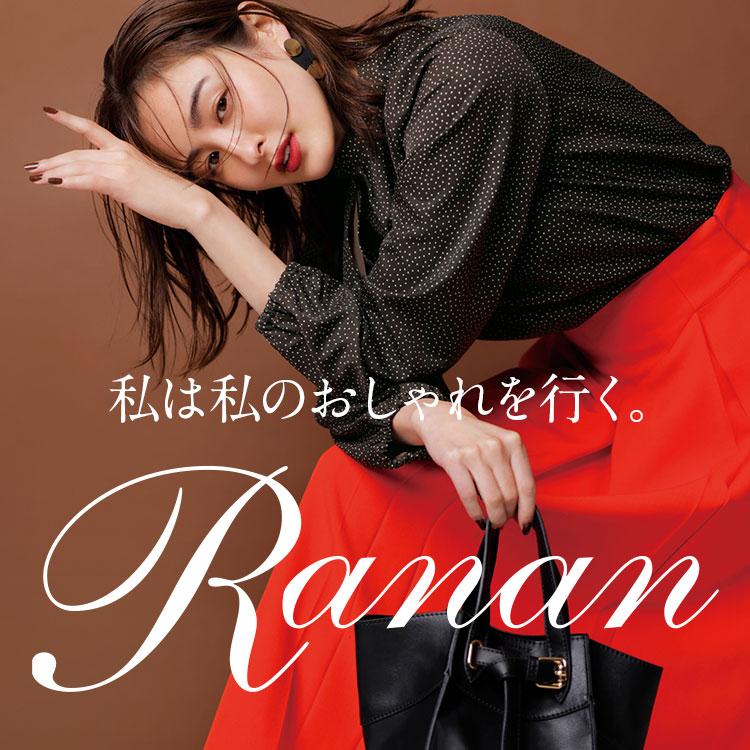 画像: 40代ファッション通販ラナン(Ranan)- ファッション通販 ベルーナ